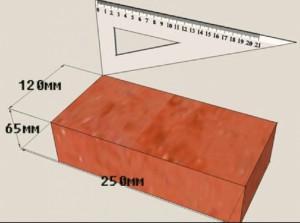 Вес красного кирпича 250х120х65